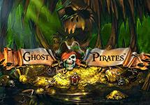 Пираты: игровые автоматы онлайн на деньги