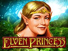 Демо Эльфийская Принцесса