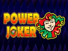 Сила Джокера без смс