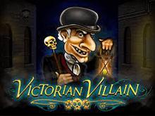 Слот Викторианский Злодей